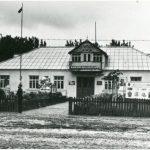 Будівля колгоспної контори 80-ті роки