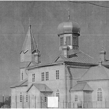 Хесто-Воздвиженський храм 1991 рік