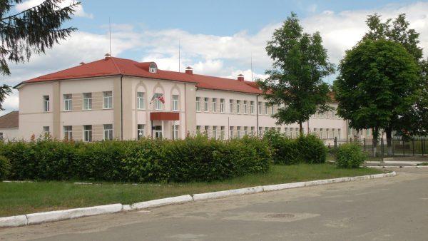 Наша школа